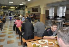 Московская таврель, ноябрь 2012